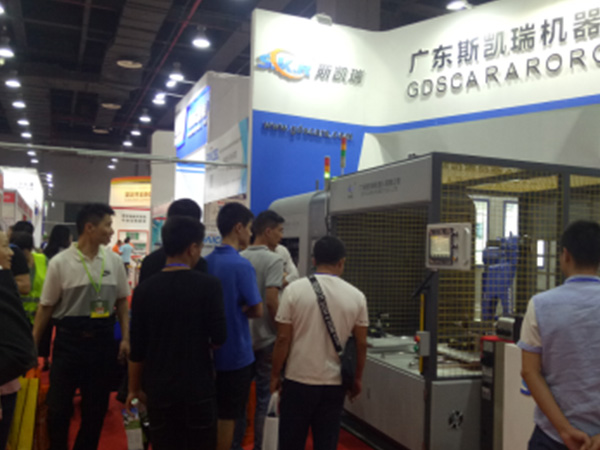 Canton Fair In Guangzhou