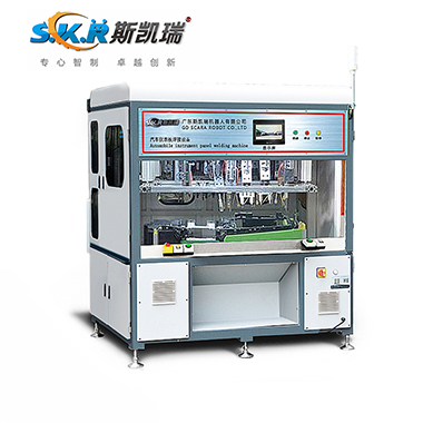 SKR-YBT001 Auto Dashboard Ultrasonic Welding Machi