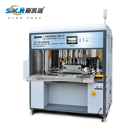 SKR-ZKT001 Center Console Ultrasonic Welding Machi