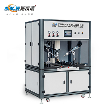 Automobile C Pillar Ultrasonic Welding Machine
