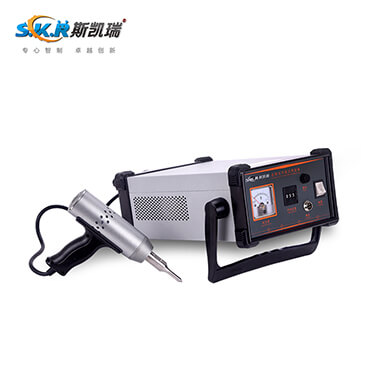 S3505B Ultrasonic Hand-Held Spot Welder