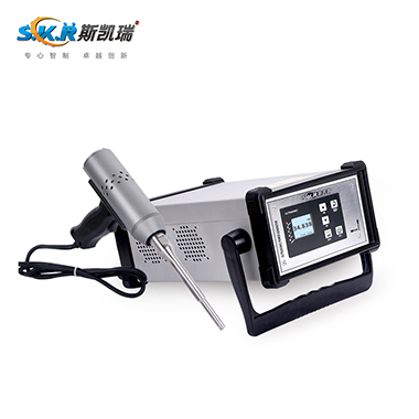 S3505Z Ultrasonic Hand-Held Spot Welder